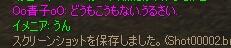 e0034830_2149127.jpg
