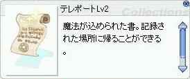 e0031532_7244063.jpg