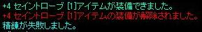 e0031532_7374652.jpg