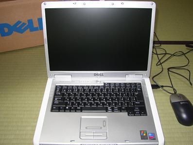 b0052436_1555251.jpg