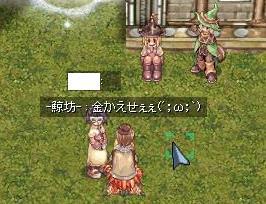 d0032145_160777.jpg