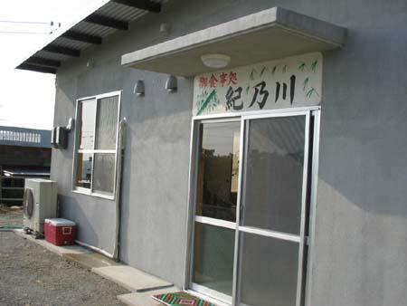 b0049152_2011206.jpg