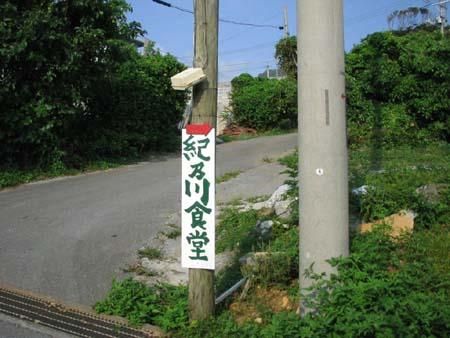 b0049152_201145.jpg