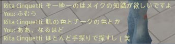 c0074259_18485987.jpg