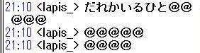 d0005061_123427.jpg