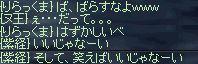 b0050075_17442132.jpg
