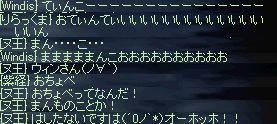 b0050075_17461737.jpg