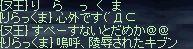 b0050075_17493052.jpg