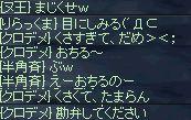 b0050075_1814846.jpg