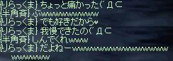 b0050075_1853987.jpg