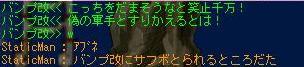 d0048280_1634529.jpg