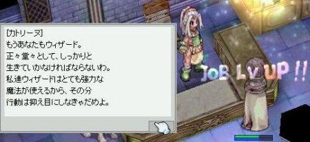 b0032787_2234590.jpg