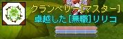 b0023589_801874.jpg