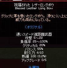 d0035190_23133845.jpg