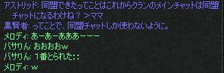 c0022896_2191114.jpg