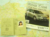 My First Drive in NZ_e0021106_17235980.jpg