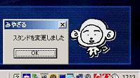 b0058108_042424.jpg
