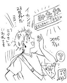b0019611_17272472.jpg