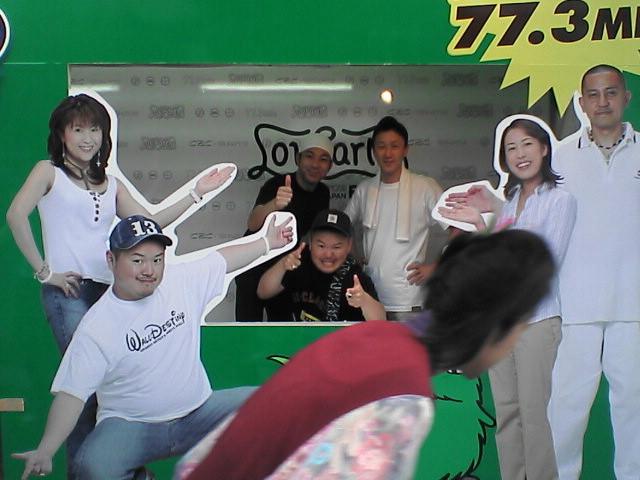 GO!GO!ラジオ祭り2005、やってます!_c0064514_1850840.jpg