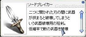e0035214_23275543.jpg