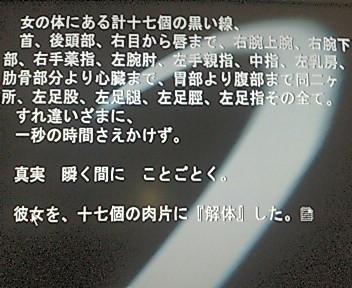 d0031915_0215259.jpg