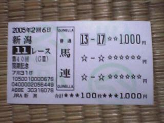 b0020517_20115653.jpg