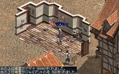 b0056117_730322.jpg