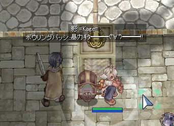 b0069319_1130288.jpg