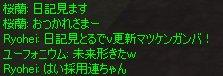b0016320_16341654.jpg