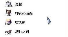 d0062322_11041.jpg