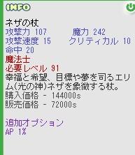 b0065928_22442626.jpg