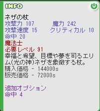 b0065928_22452524.jpg