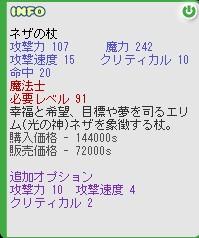 b0065928_22455947.jpg