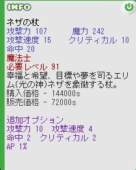 b0065928_22471749.jpg