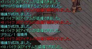 d0032145_1541931.jpg