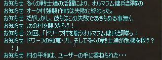 e0026746_9105847.jpg