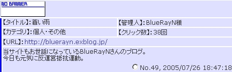 b0018548_555401.jpg