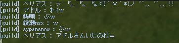 c0057354_8275638.jpg