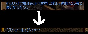 c0075363_18264469.jpg