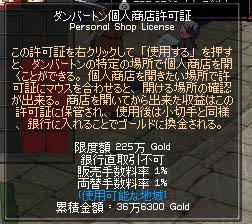 d0035264_038911.jpg