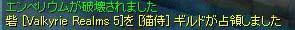 c0069371_20474892.jpg