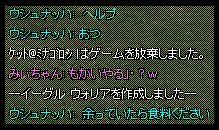 b0018891_750851.jpg