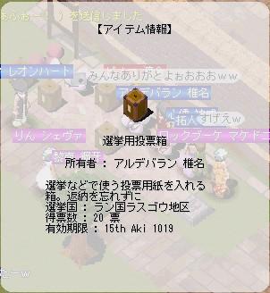 d0051292_2051514.jpg