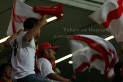 FC東京vs名古屋 名古屋ゴール裏