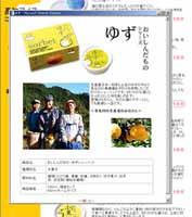 b0058108_2013247.jpg