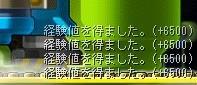 b0066123_9541638.jpg