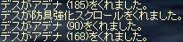 b0011730_932195.jpg