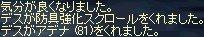 b0011730_9323088.jpg