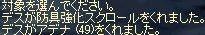 b0011730_9323985.jpg