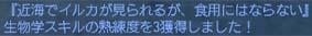 c0073431_15492185.jpg
